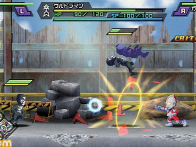 Download Game Ultraman Ps1 Iso Teeblog
